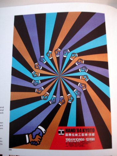 swiss-graphic-design-162